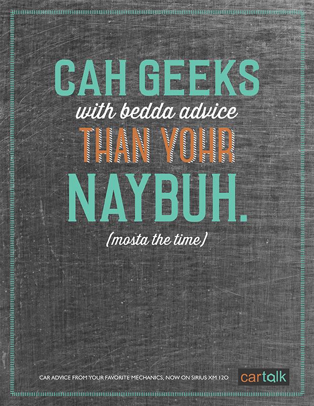car-talk-ad-naybuh
