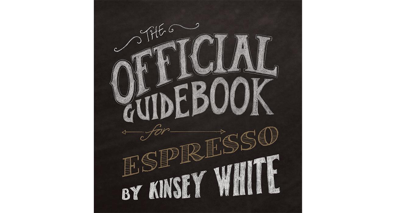 espresso-guidebook-cover