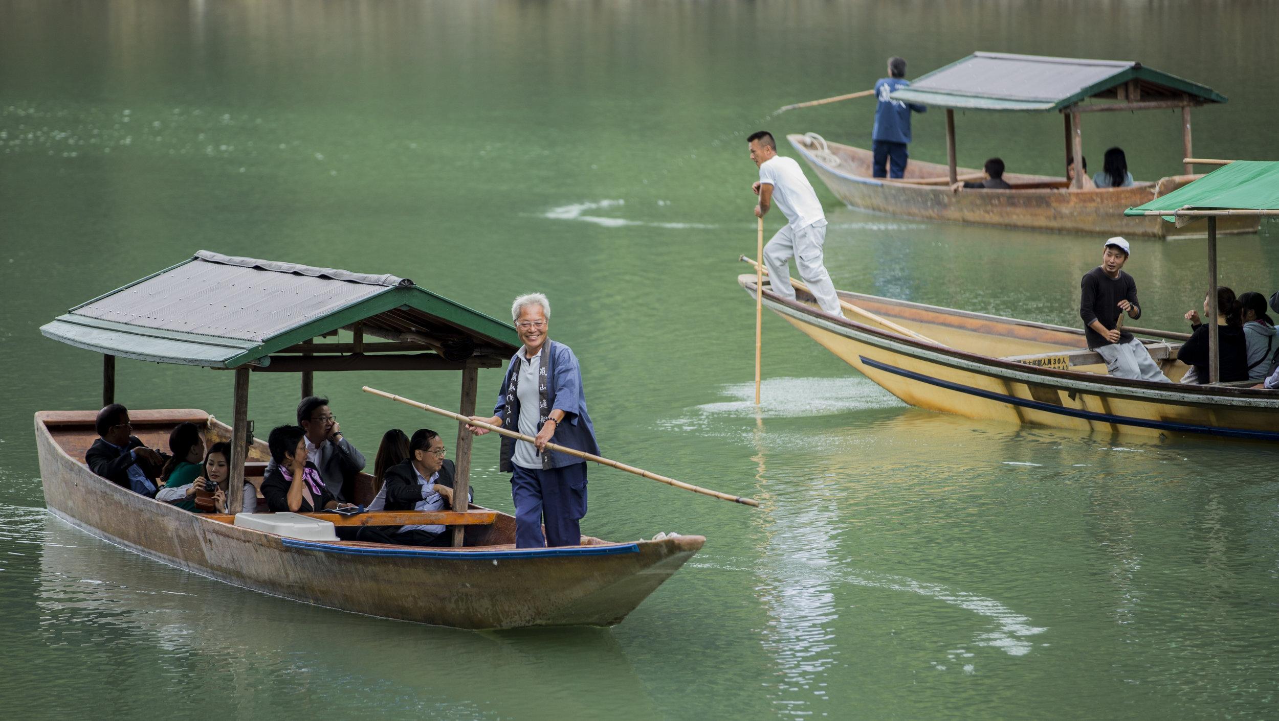 KyotoBoats.jpg