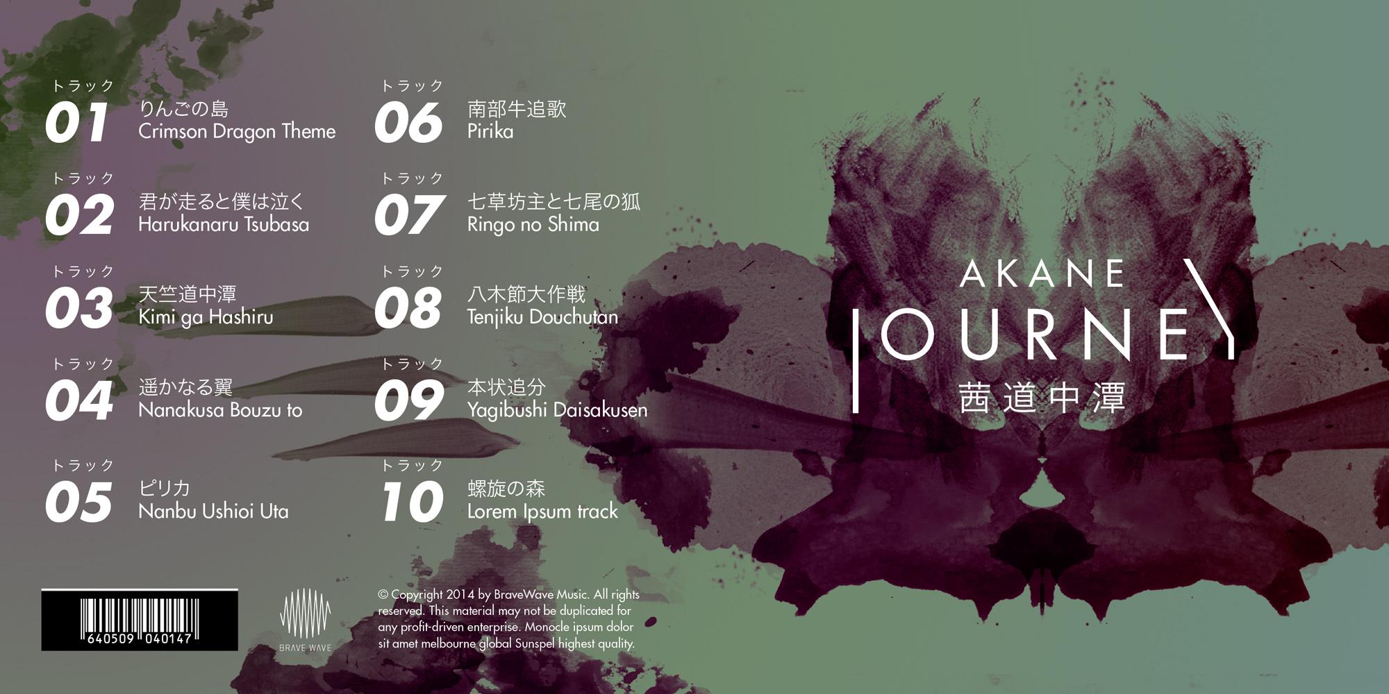 akane-cover-4.jpg