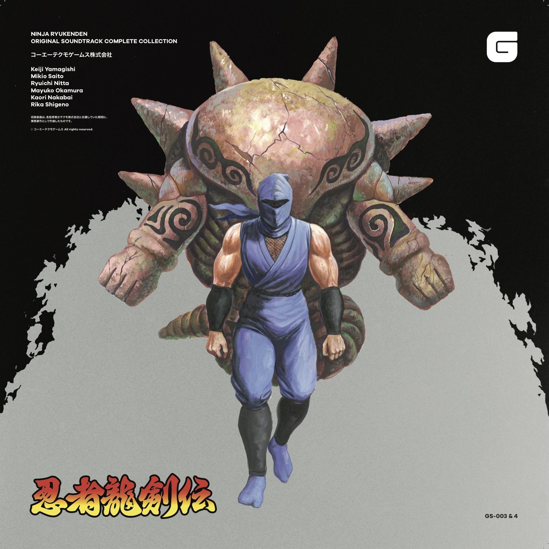 GS-003+GS-004   忍者龍剣伝  オリジナルサウンドトラック コンプリートコレクション 配信・CD・アナログレコード盤