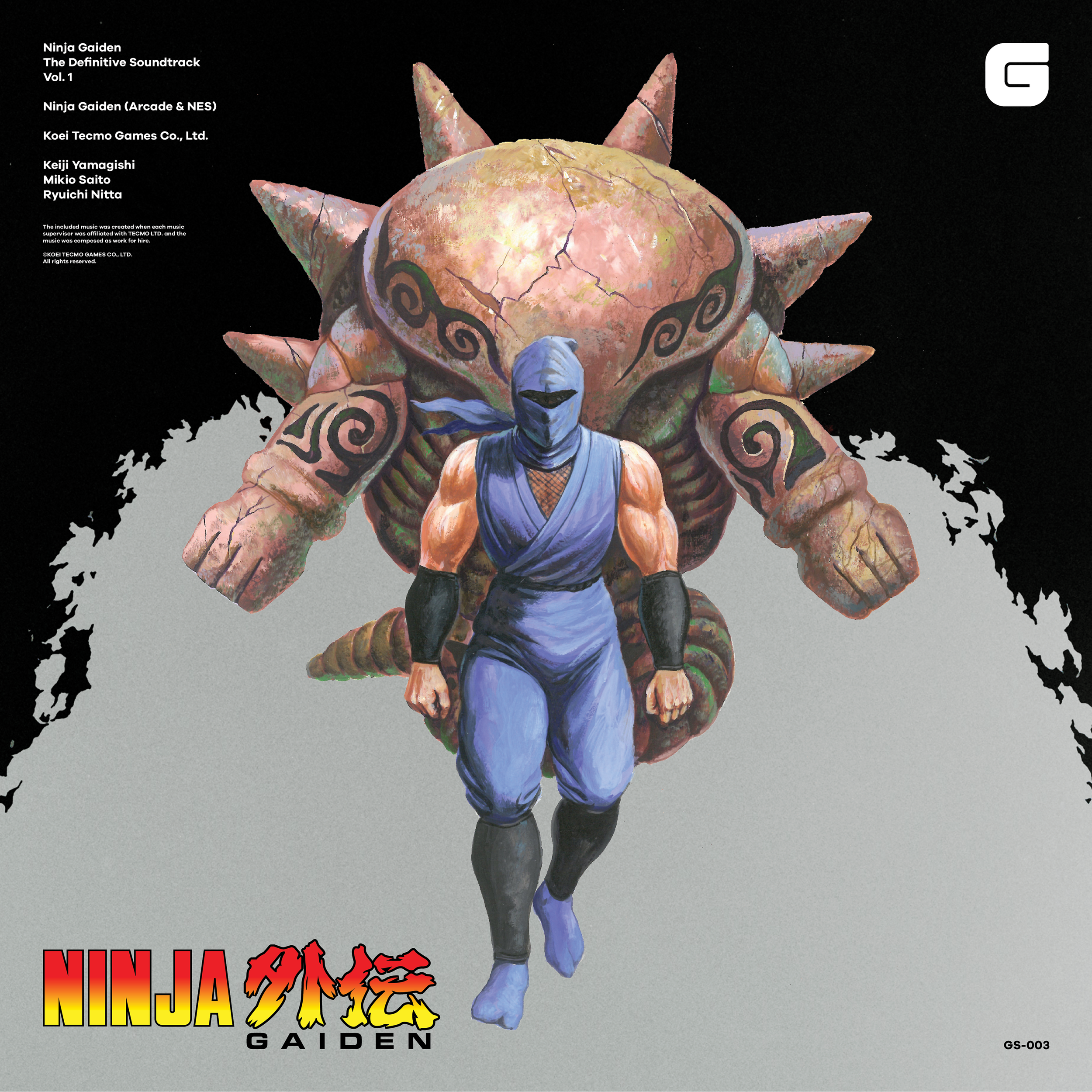 Ninja Gaiden The Definitive Soundtrack Vol. 1   CD: $15 / LP: $35