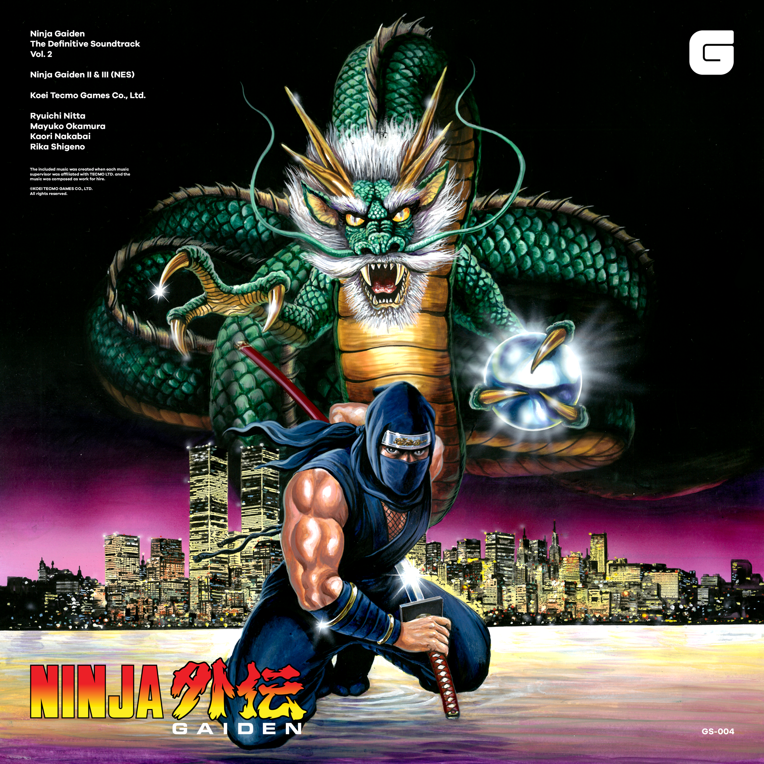 Ninja Gaiden The Definitive Soundtrack Vol. 2 CD: $15 / LP: $35
