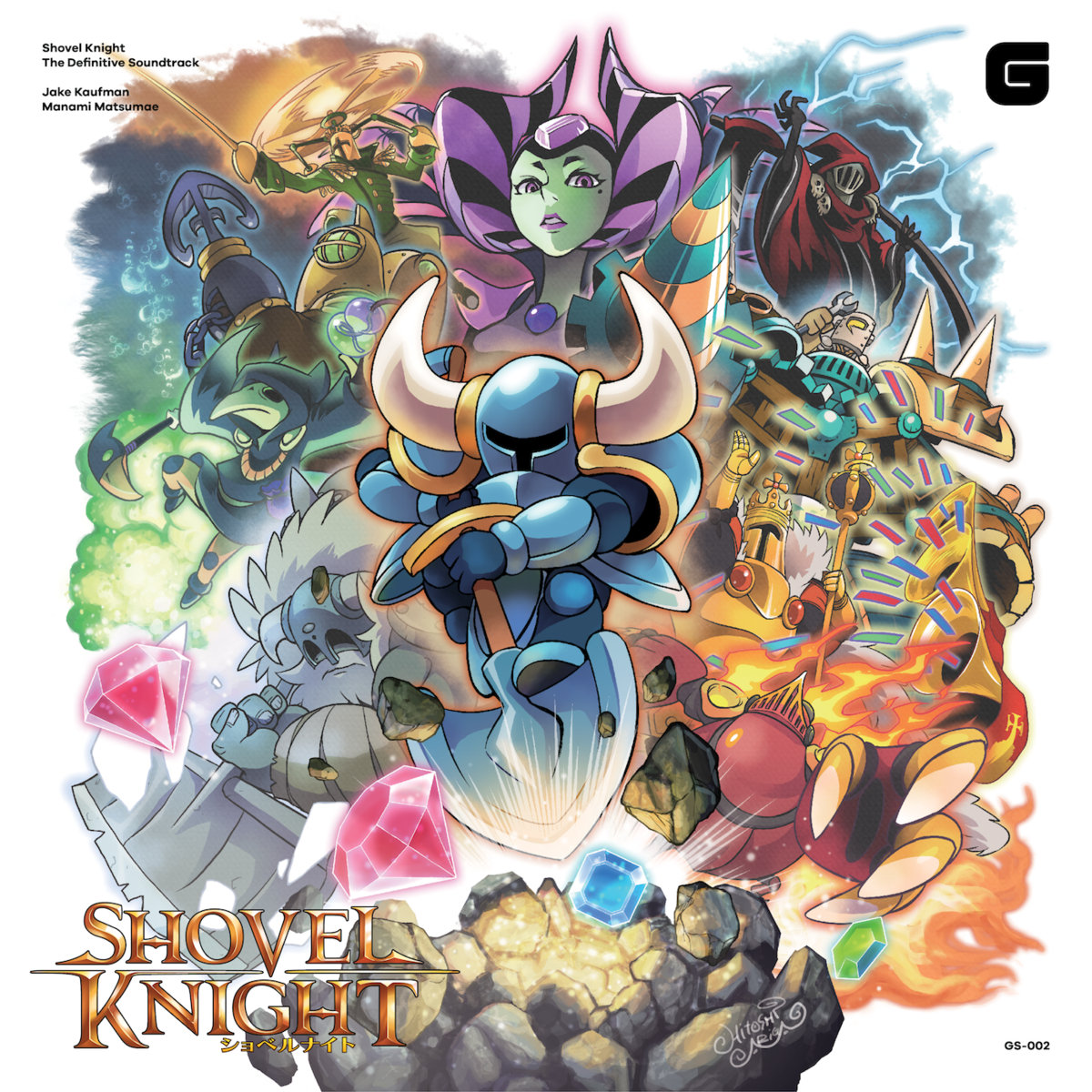Shovel Knight The Definitive Soundtrack CD: $18 / LP: $35