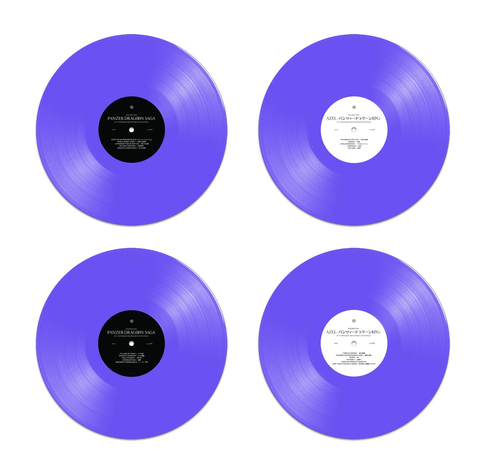 Vinyl Color Mockup and Label Design Mockup