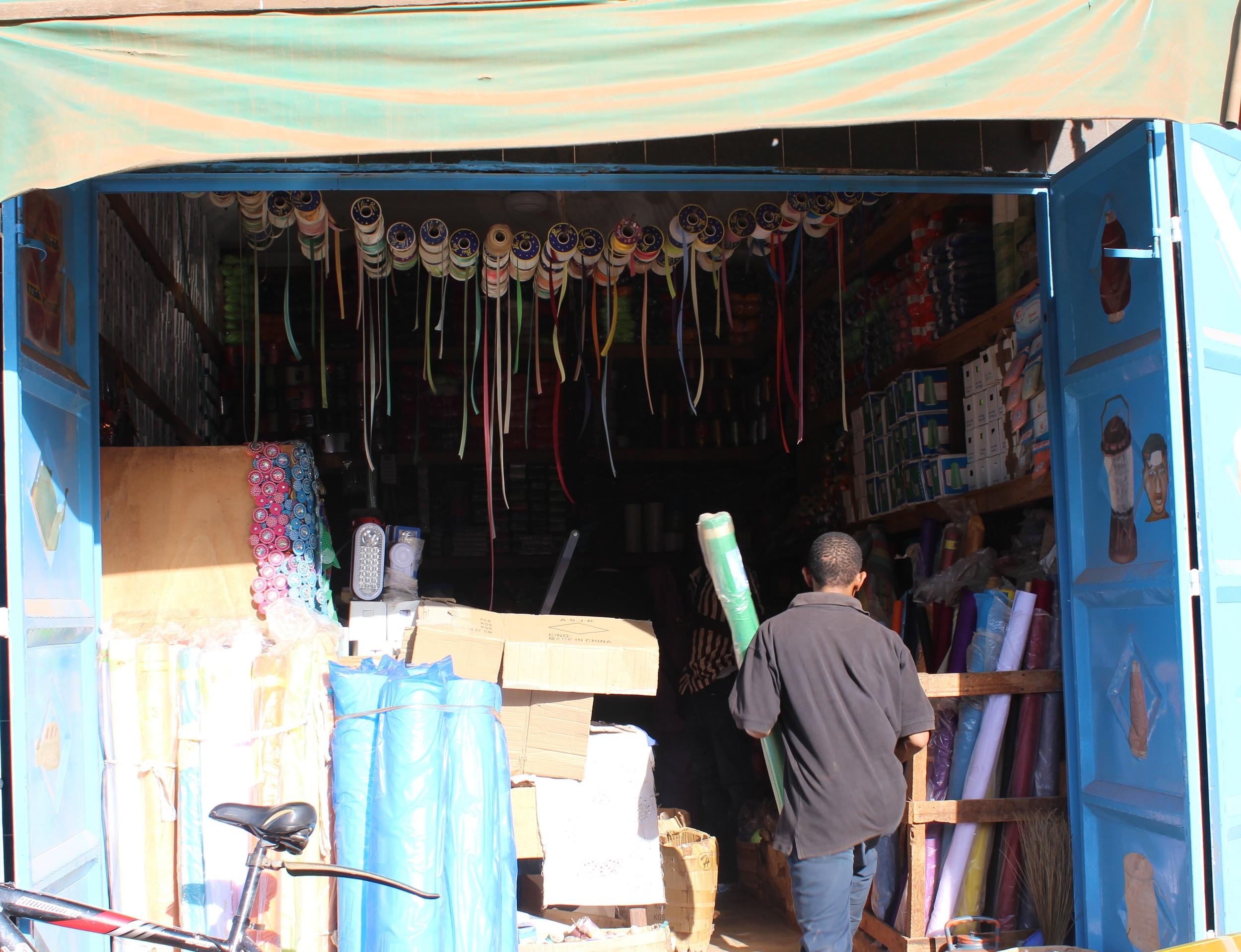Haberdashery and furnishings shop. Ribbons!