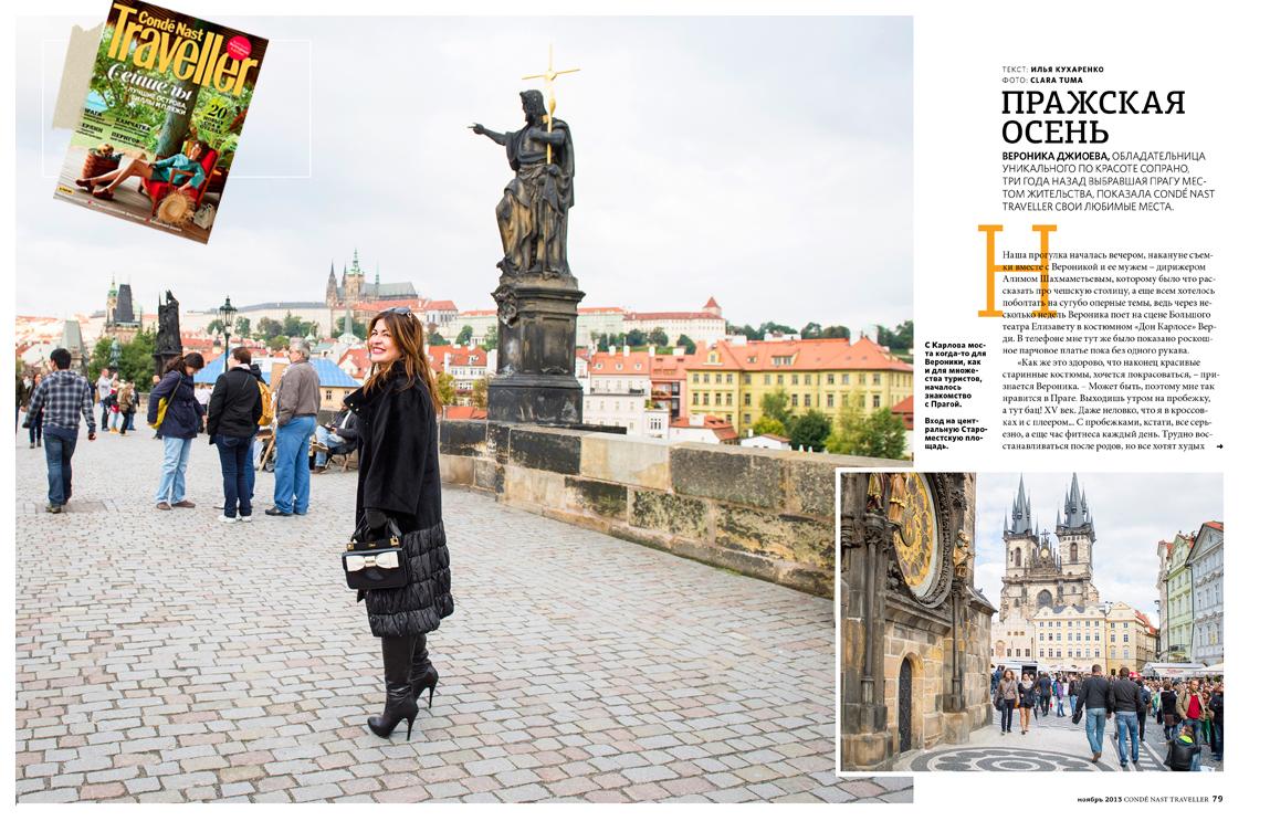 Condé Nast Traveller Russia