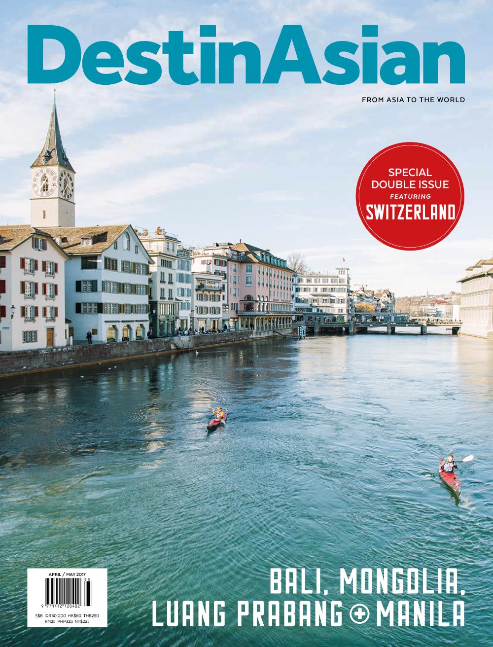 DestinAsian magazine [Cover]