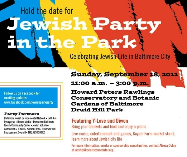Jewish Party in the Park - Final Card(1)