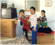 Huang Brothers