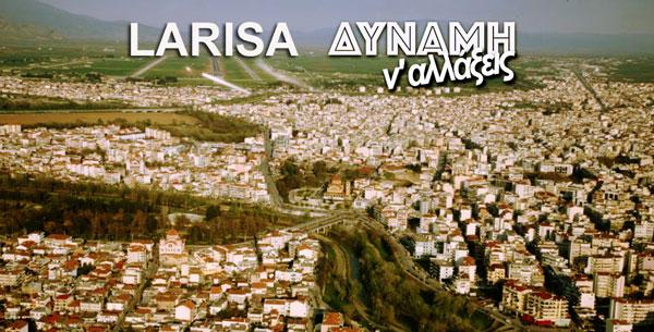Larisa-copy.jpg