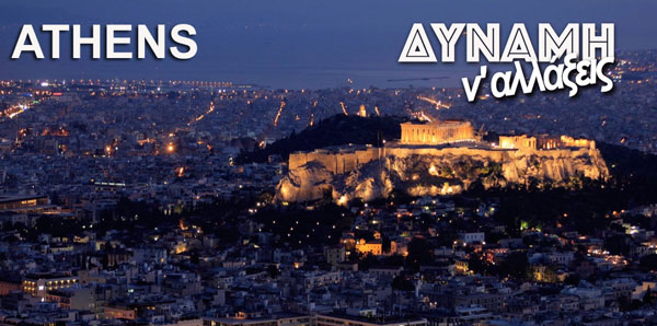 ATHENS-copy.jpg