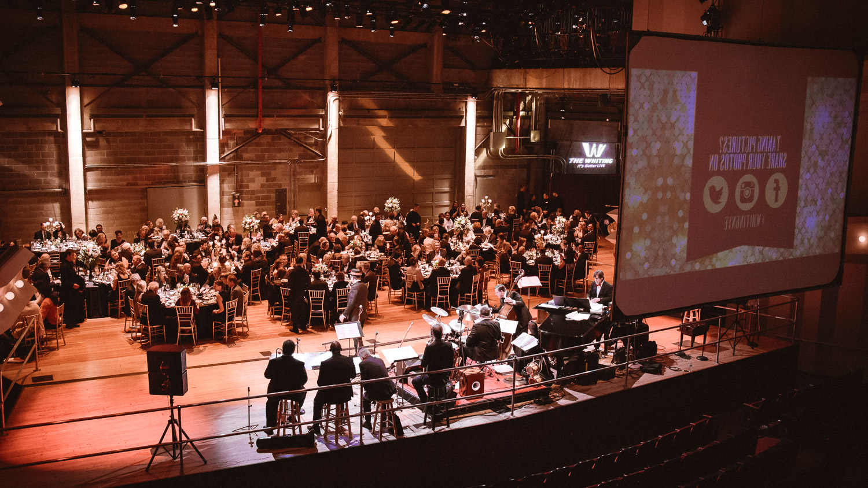 The Whiting Auditorium-New Years Eve 2016 (55).jpg