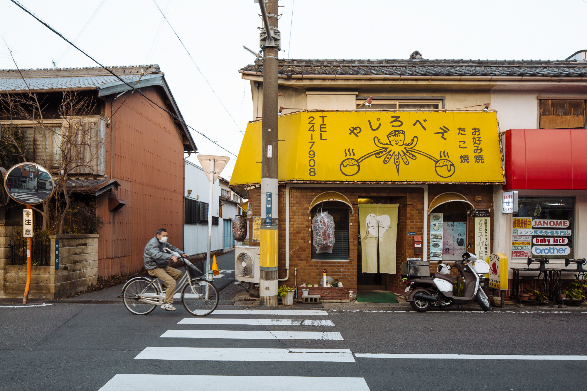 japan-architecture.60.jpg