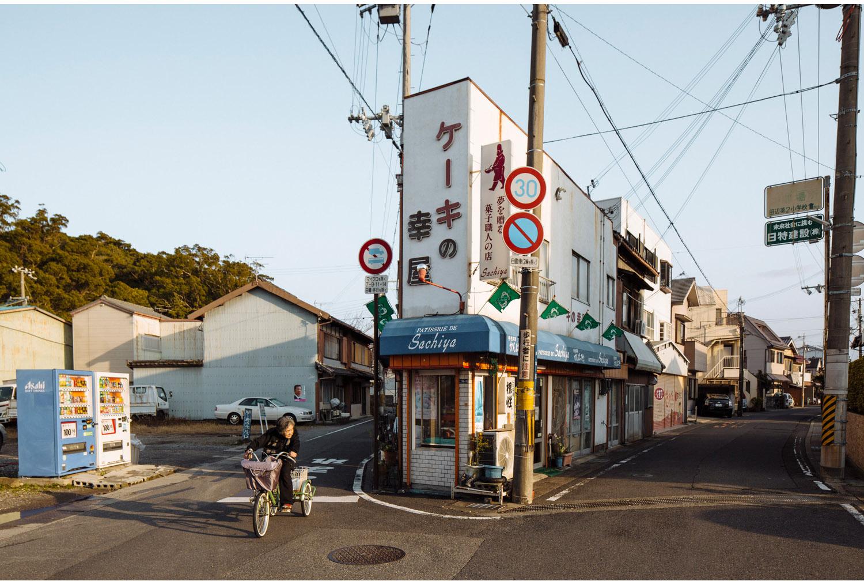 019-Japan-Architecture.jpg