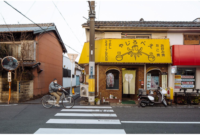 026-Japan-Architecture.jpg