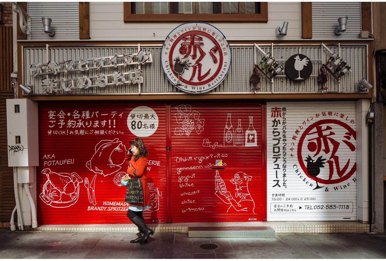 030-Japan-Architecture.jpg
