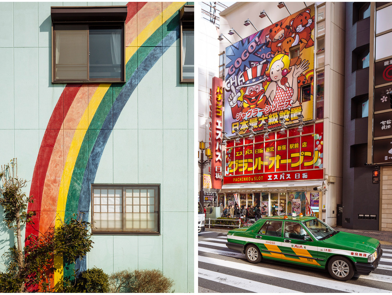 032-Japan-Architecture.jpg