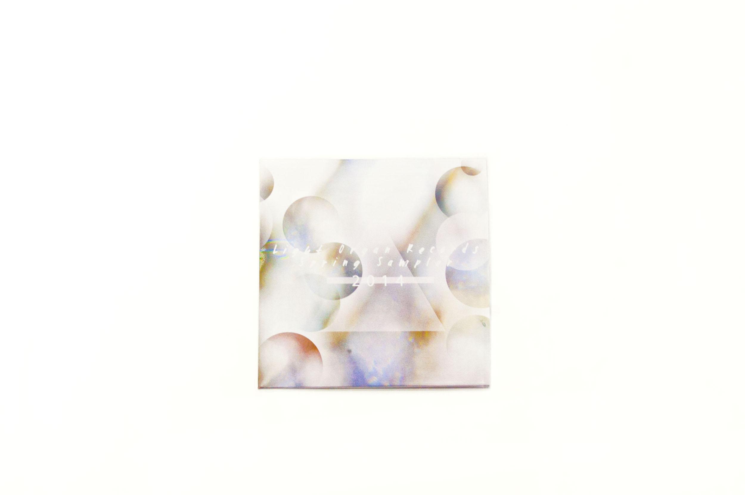 604recordCDcoverAlbum.jpg