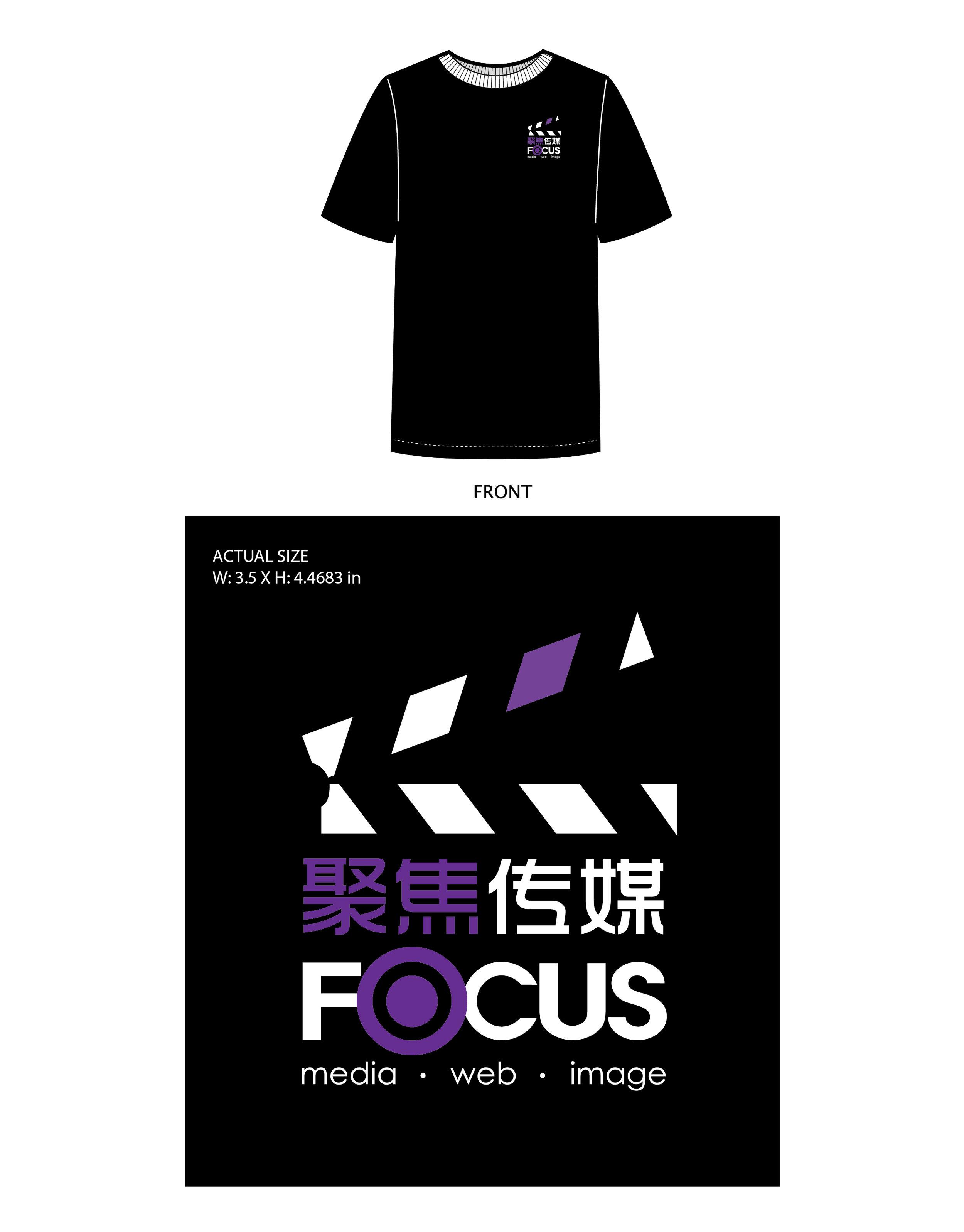 Focus_Media_Film_Crew_TShirt_Design_FRONT-01.jpg