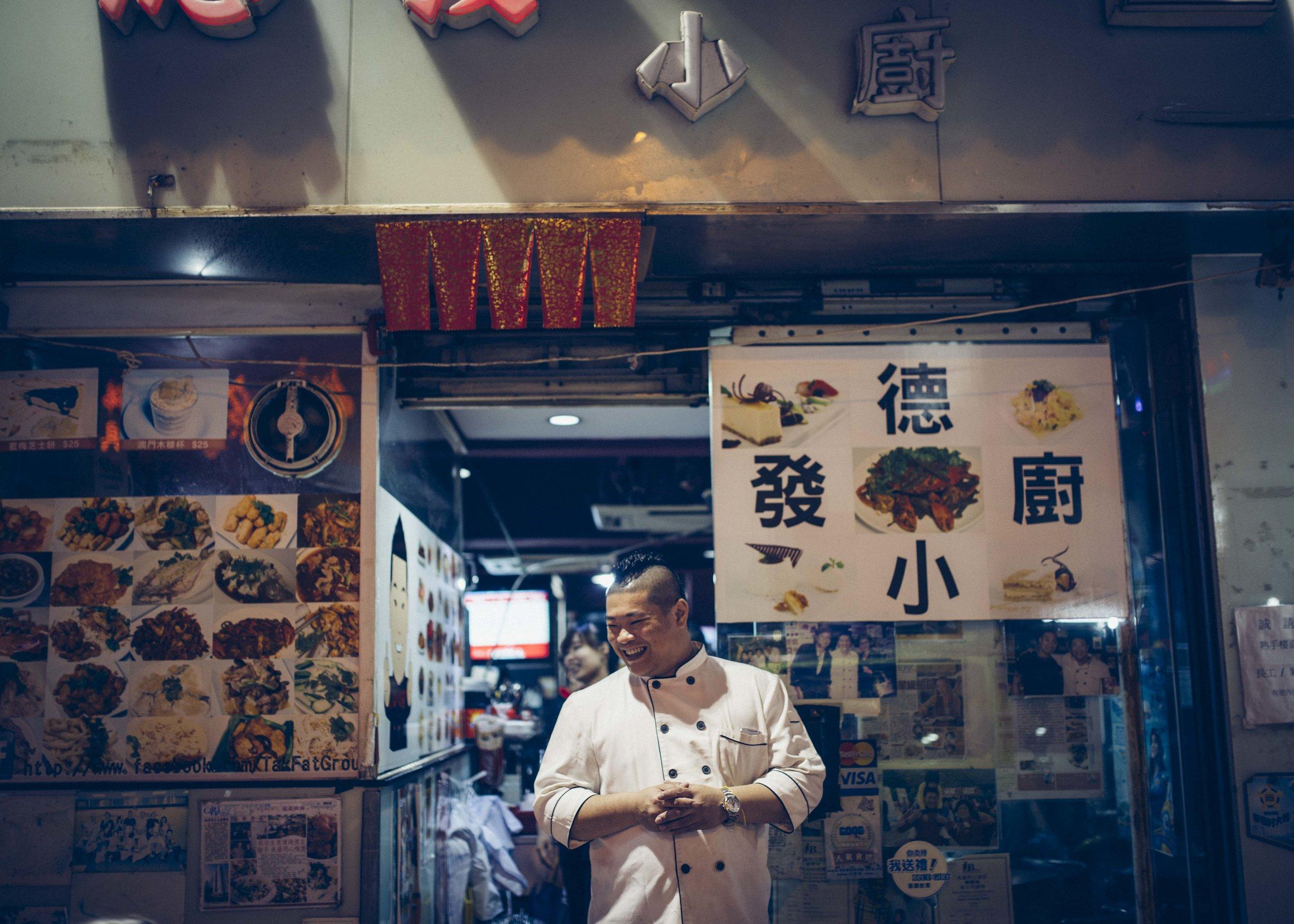 Hong Kong Chef.jpg