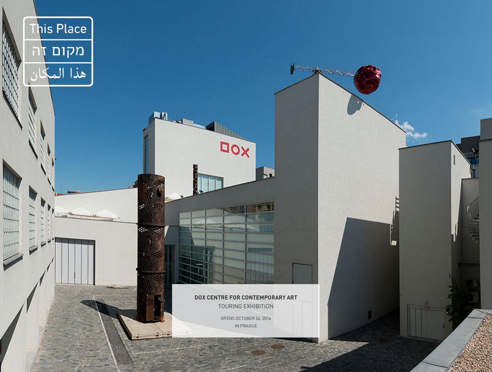 http://www.dox.cz/en/