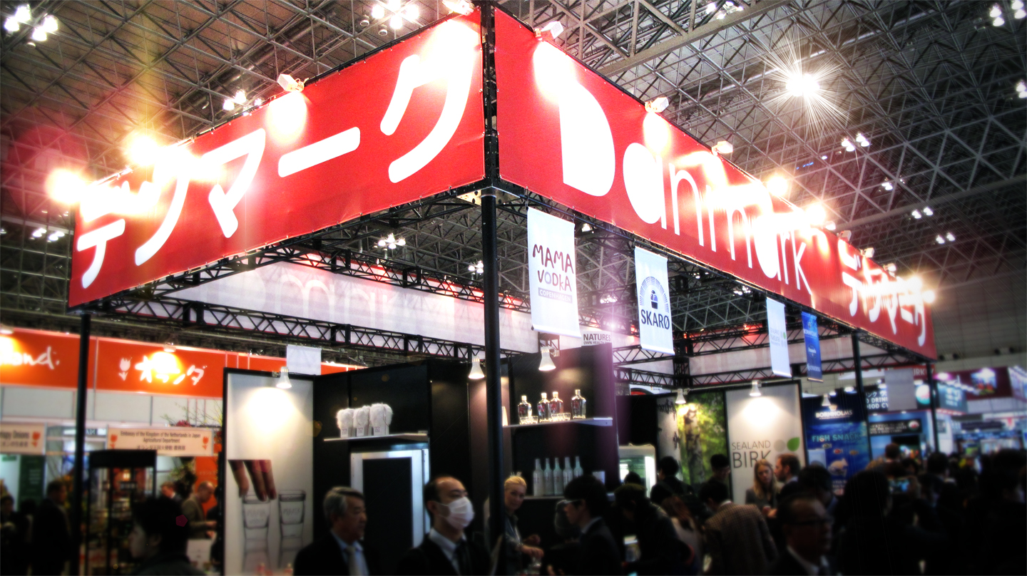 Foodex Japan Messestand, 2015
