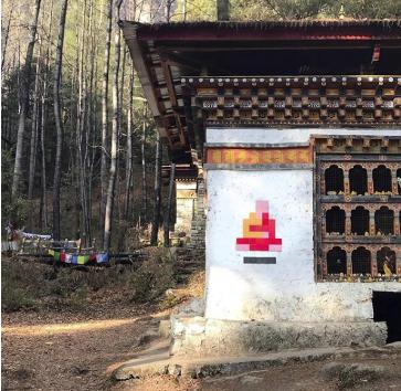 """The Street Artist Invader Has Struck Sacred Temples in Bhutan """
