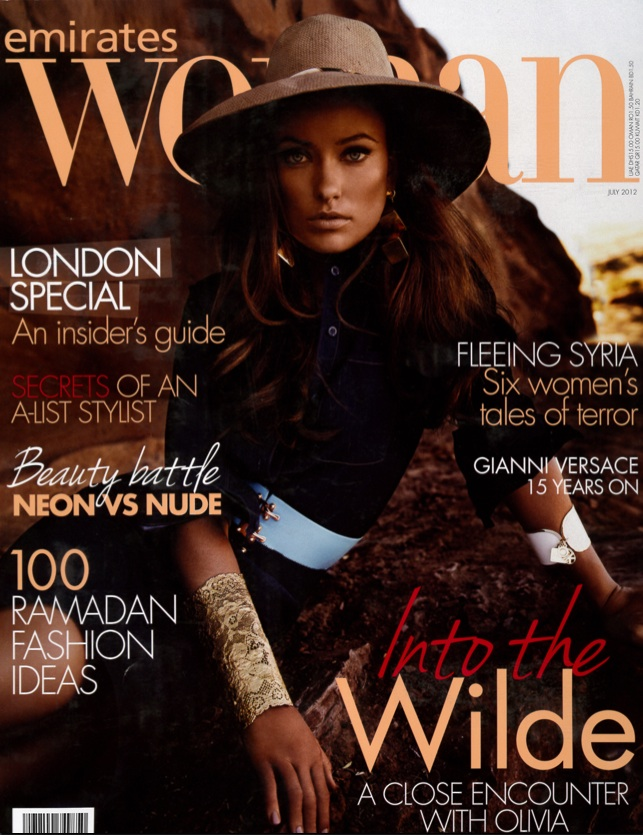 Emirates Woman UAE July 2012 cover.jpg
