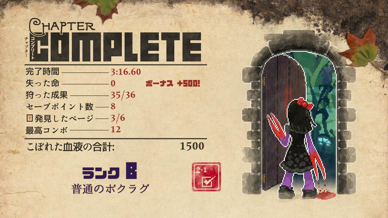 complete-jpn.jpg