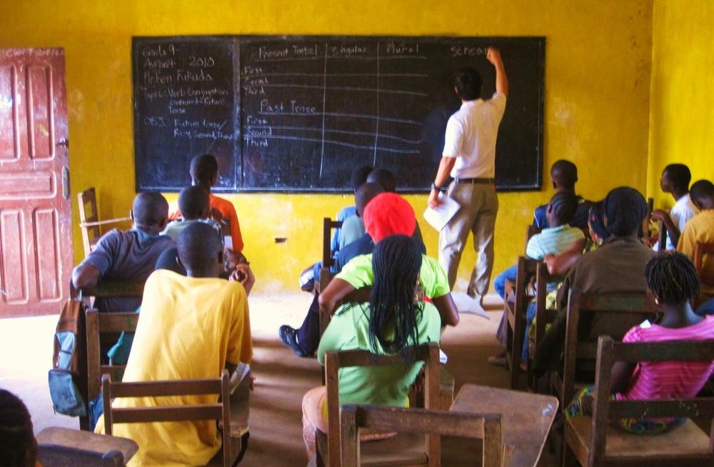 Peace Corps - Classroom.JPG