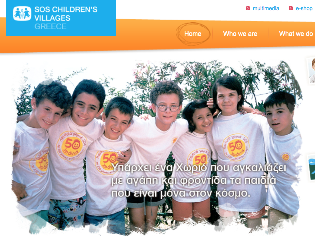 SOS VILLAGES - A CHARITY HELPING OUR CHILDREN
