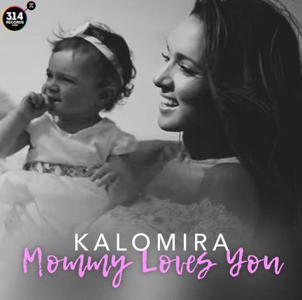 Mommy Loves You (Charity Single)