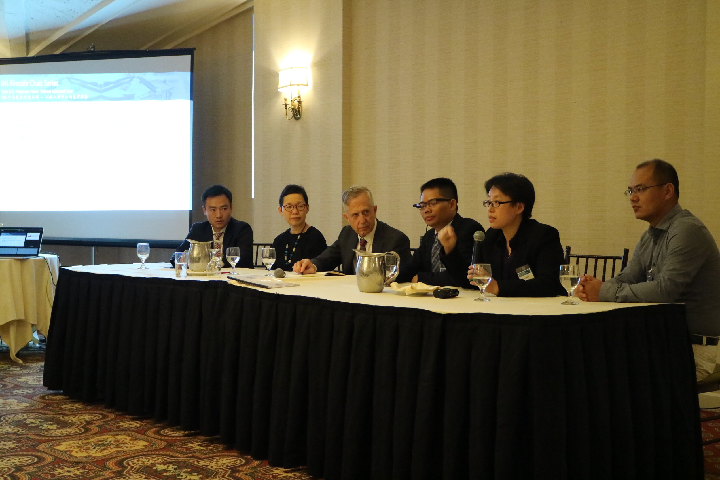 "The panel discussion was conducted on the topic of "" Patient - Centered Care"""