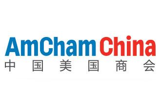 AmChamChina2.jpg