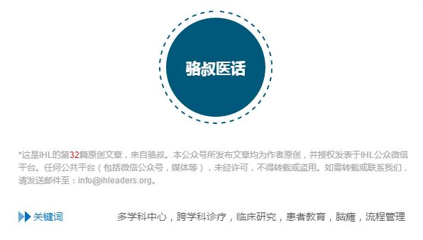WeChat Image_20170519143147.png