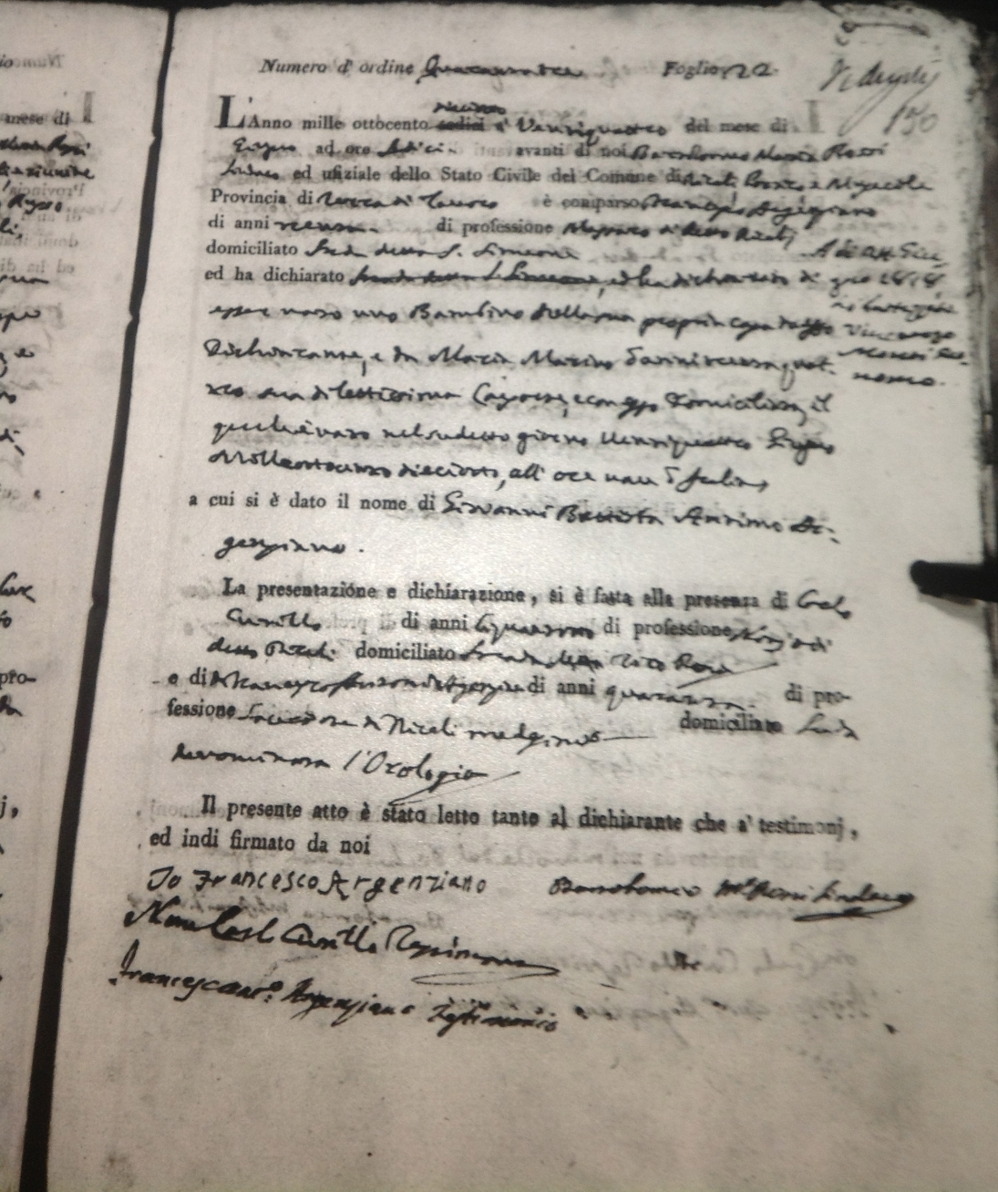 Civil Birth Registration, Recale, Kingdom of Naples, 1818