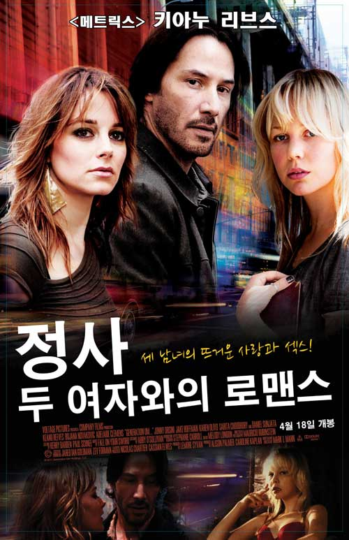 8 genUm Korean poster.jpg