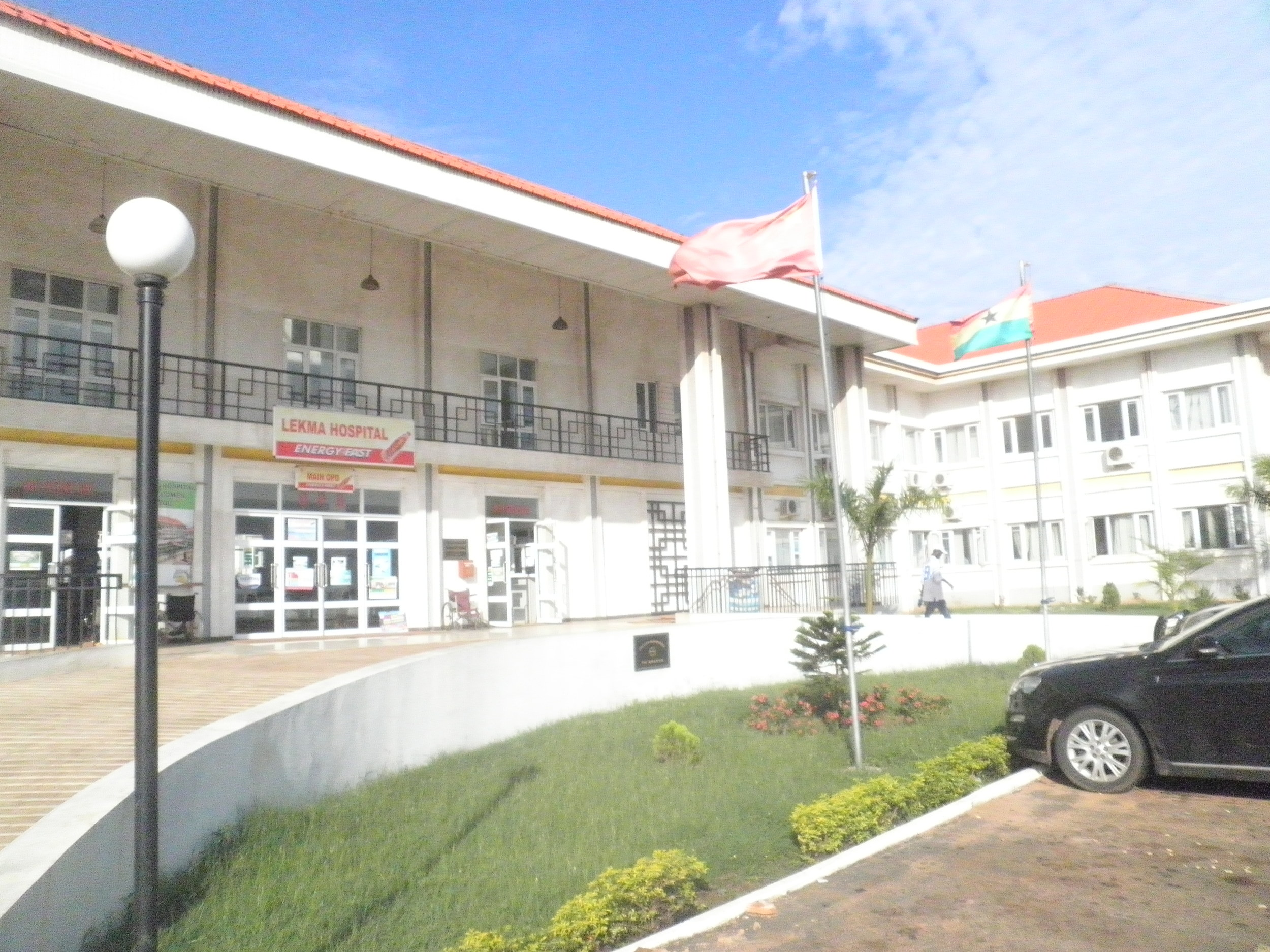 Lekma Hospital, a government-supported district hospital, performs many basic services. It also receives supplemented funds from the Chinese government (see flag) to manage one of the only CT scans in the country.