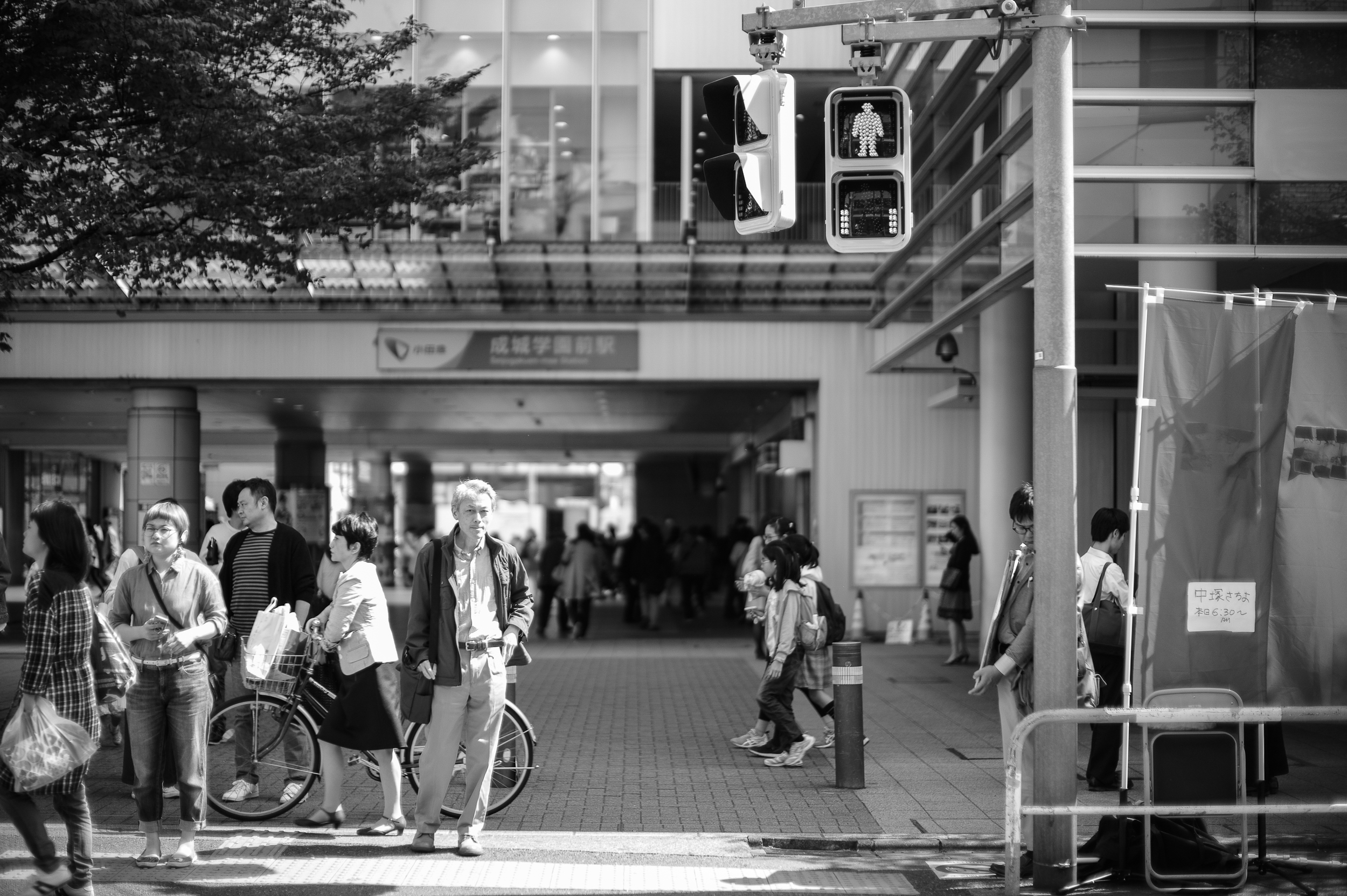 In front of the Seijogakuenmae station (成城学園前)