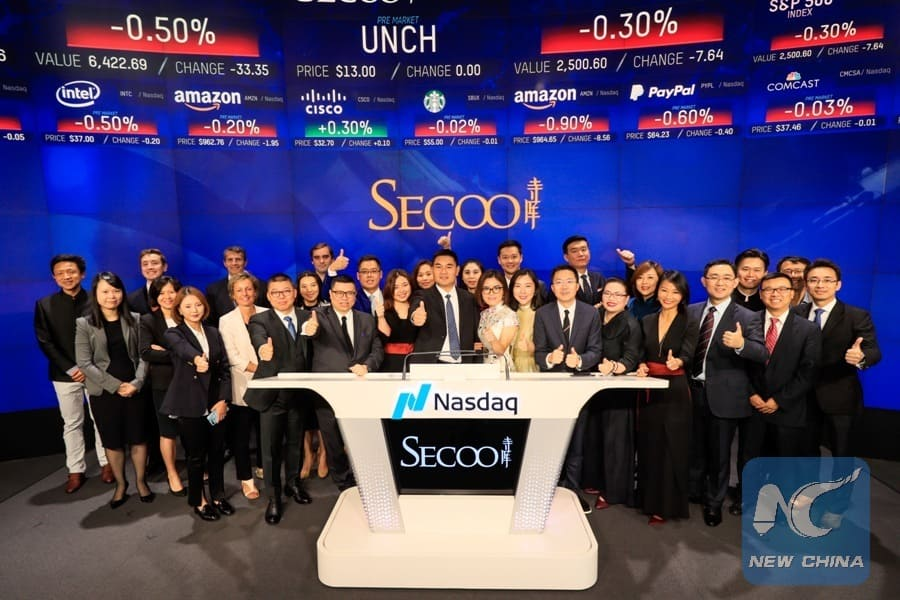 Secoo's marketing team