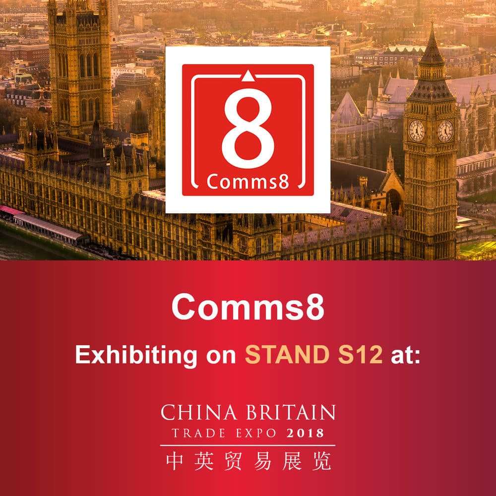 Comms8 Exibition Poster