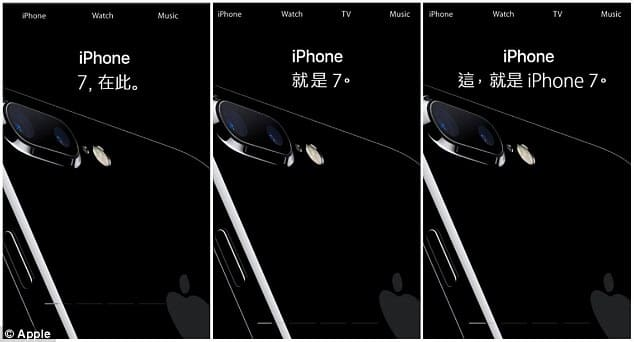 iPhone7 slogan in Mainland China, Taiwan and Hong Kong (From Left to Right)