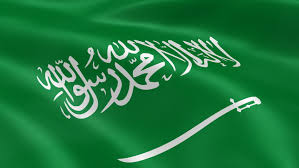 Flag of Islamic Republic of Afghanistan