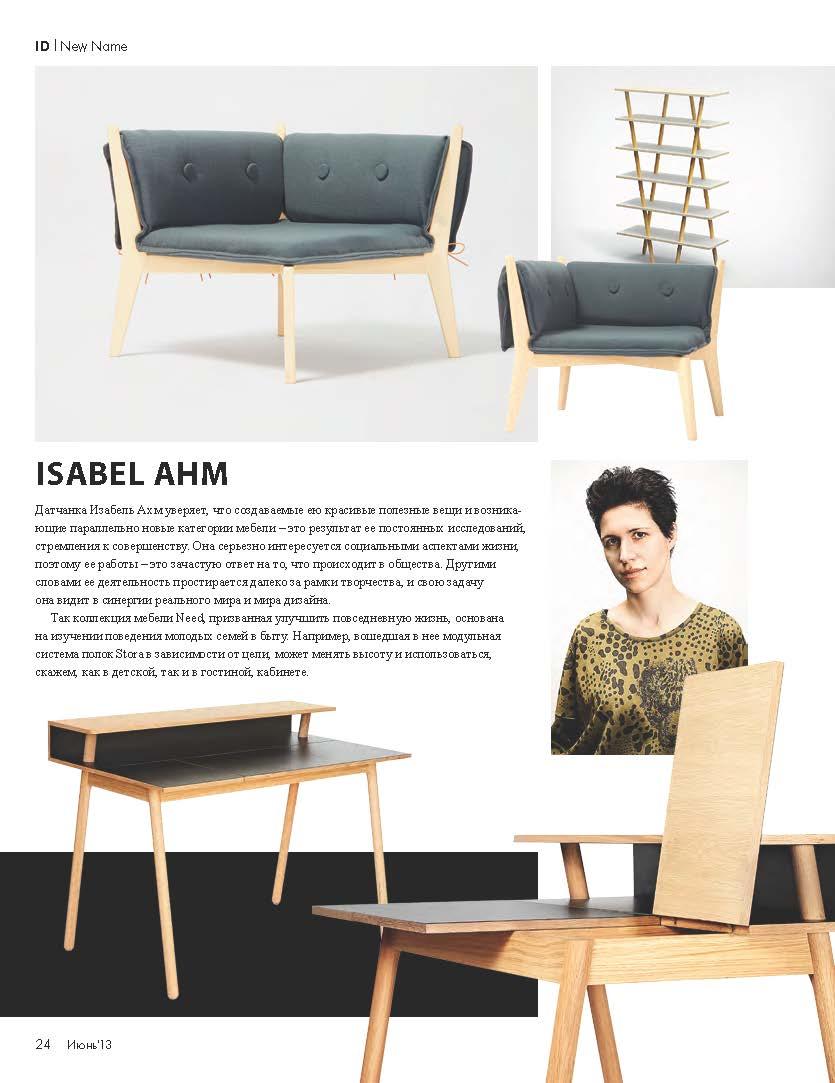Isabel Ahm_ID.jpg