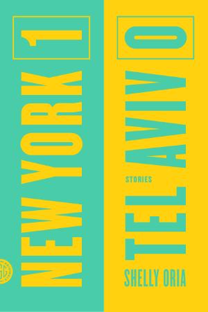 Cover design: Jennifer Carrow
