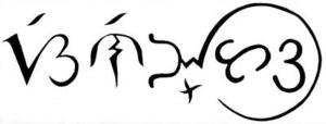 pan.logo