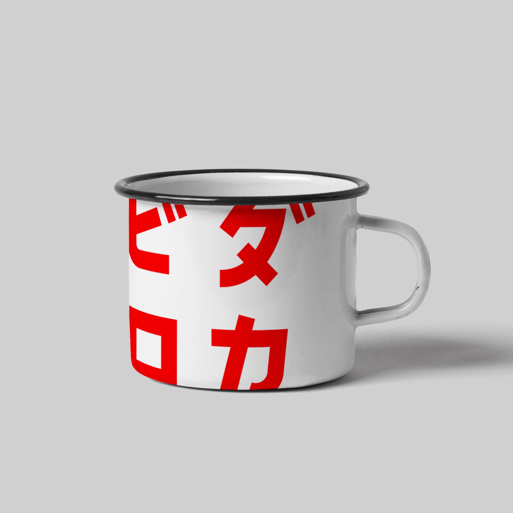 mug_0001_2.jpg