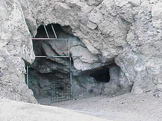 Gated mine entrance (not locked)