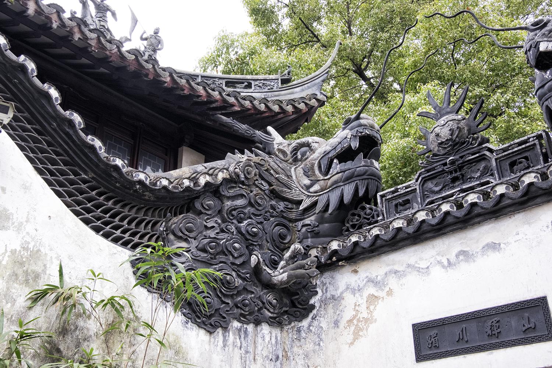 Yu Garden Dragon